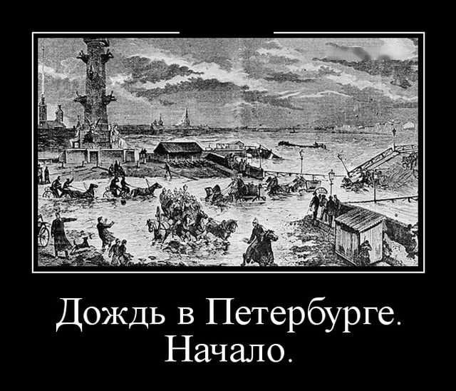 Демотиваторы (21.09.17)