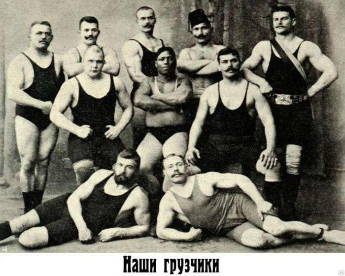 -Крепкие орешки- Российской империи