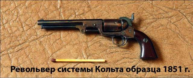 Оружейная миниатюра