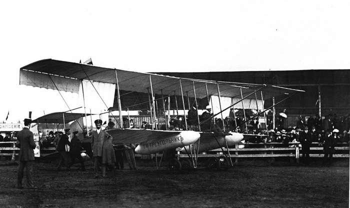 Волшебный век авиации