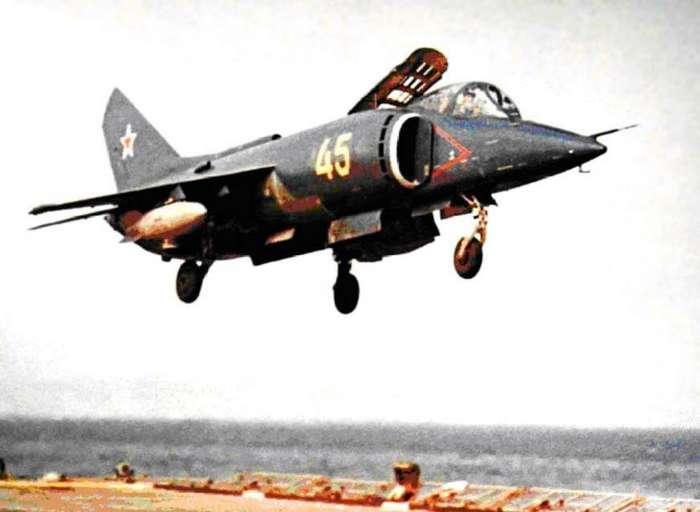 Як-38: не оправдавший надежд