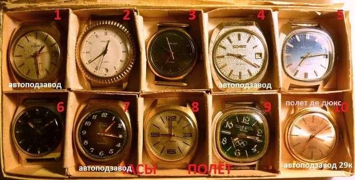 Как часы стали массовыми в СССР