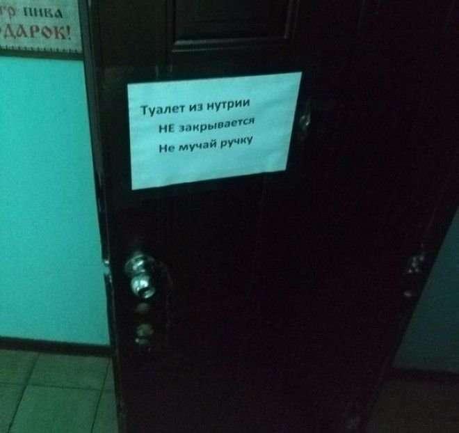 Уморительные грамматические ошибки