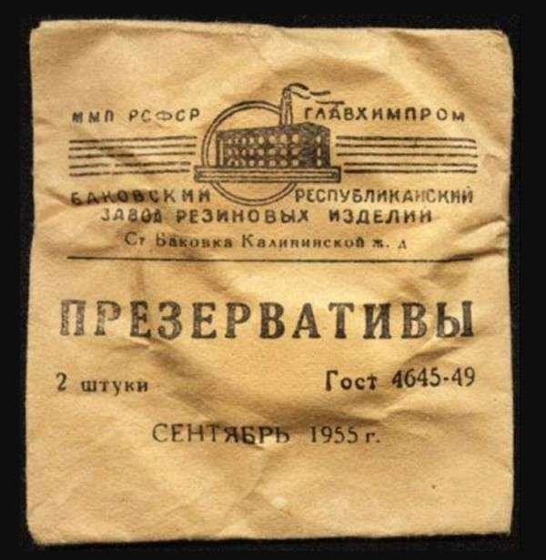 Советские -изделия N 2- - легенды и, правда, о названии