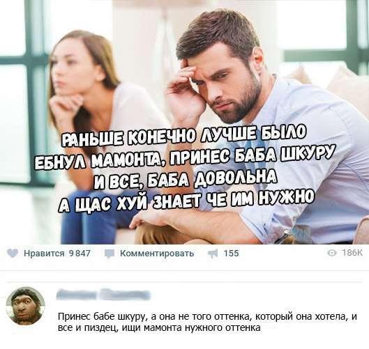 Смешные комментарии из социальных сетей 06.10.2017