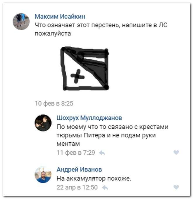 Забавные комментарии из социальных сетей (09.10.17)