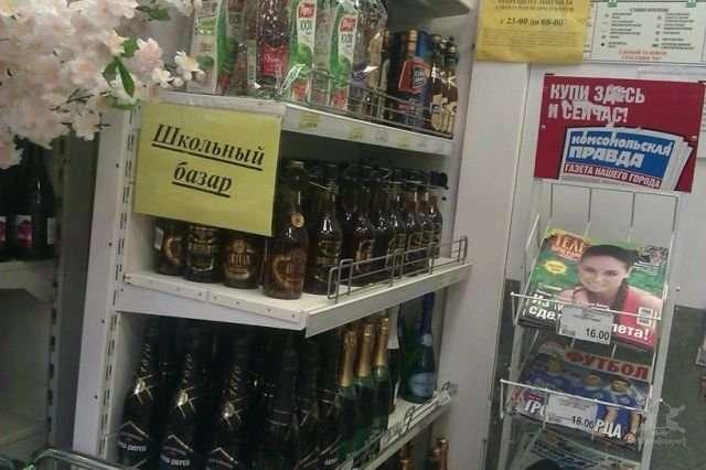 Забавные фотографии из Екатеринбурга