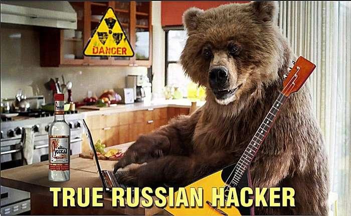 Как ФБР боролось с самым опасным хакером России