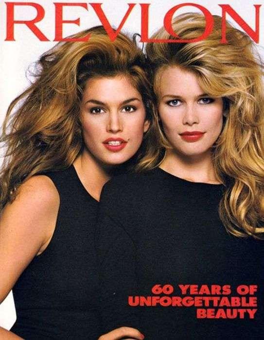 Звездные красавицы 90-х