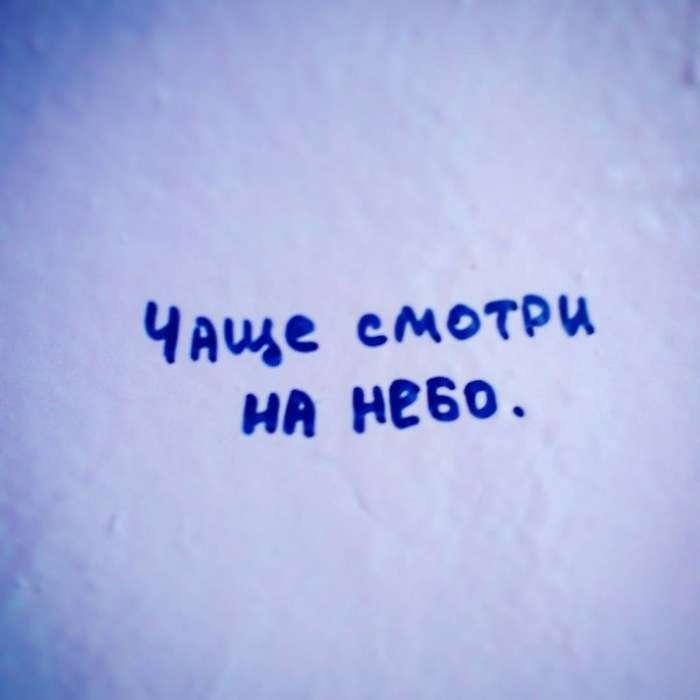 25 надписей, которые дадут понять, что вы точно находитесь в России