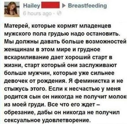Женские комментарии.