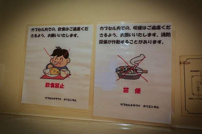 Что такое японский капсульный отель?