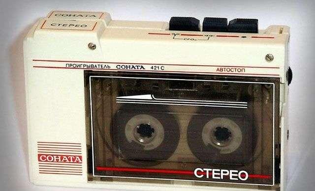 Ностальгические предметы из нашего детства