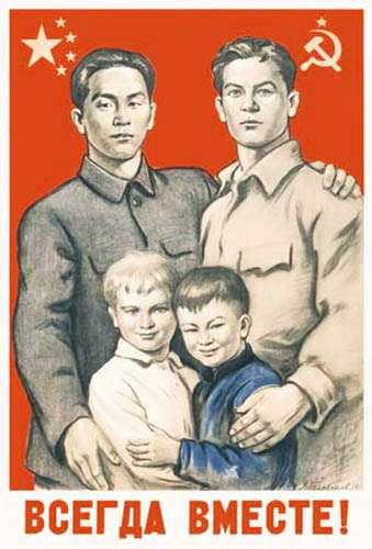 -Сделано в Китае- потом и кровью: вся правда о производстве в Поднебесной