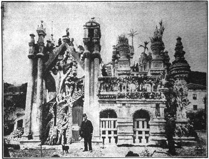 Дворец для почтальона