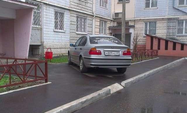 Хорошие люди, а паркуются порой как...