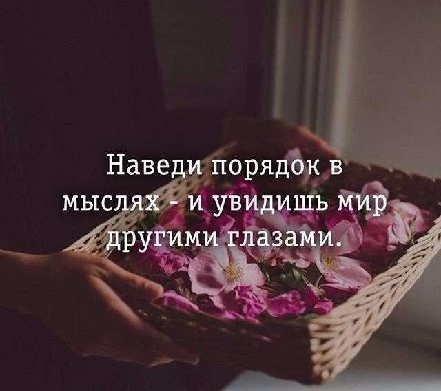 Спасибо за все....(фото)