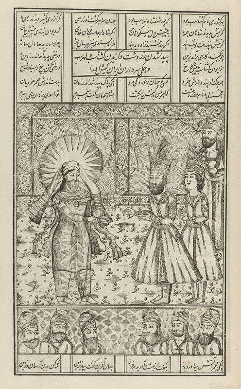 Английский авантюрист и персидская принцесса