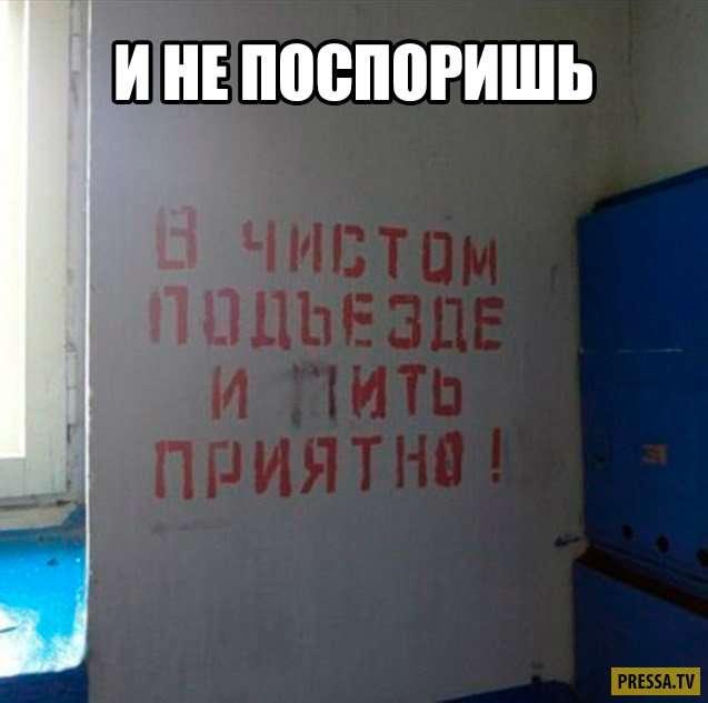 Прикольные и смешные картинки с надписями (38 фото)