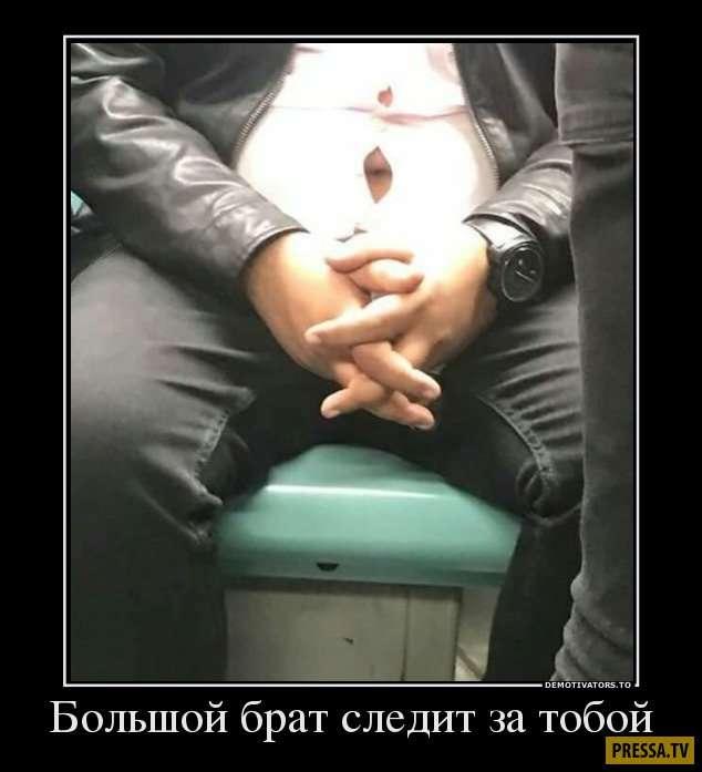 Новые смешные демотиваторы (45 фото)