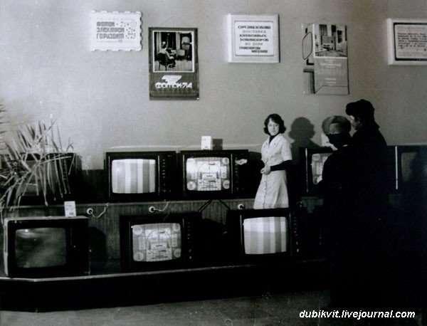 Как покупали гаджеты в СССР