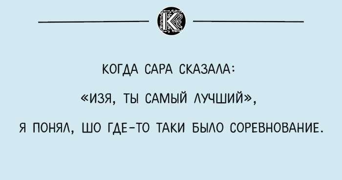 ЧТОБ Я ТАК ЖИЛ, ИЛИ 10 ОДЕССКИХ АНЕКДОТОВ