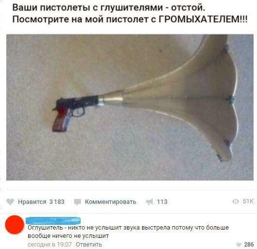 Растягиваем уголки рта, улыбаясь )