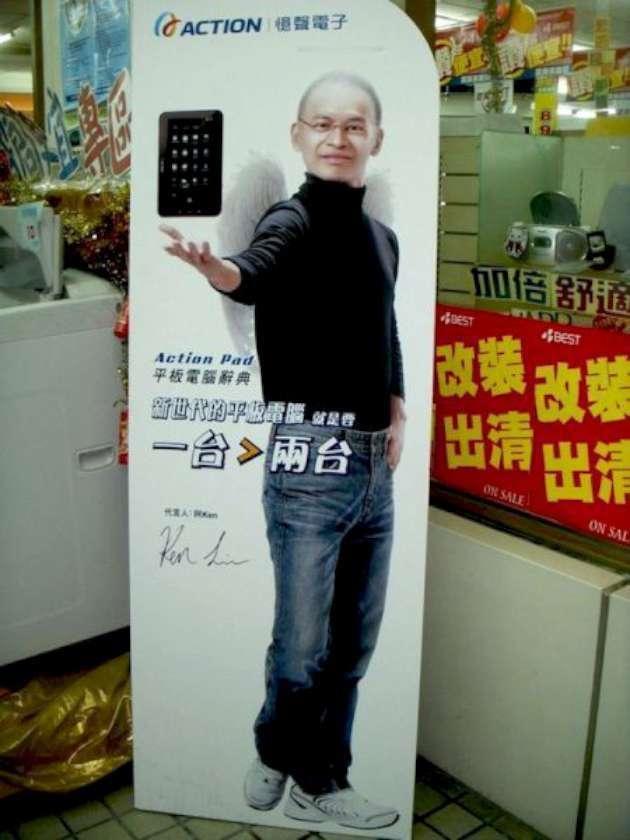 Надругательства китайцев над брендами