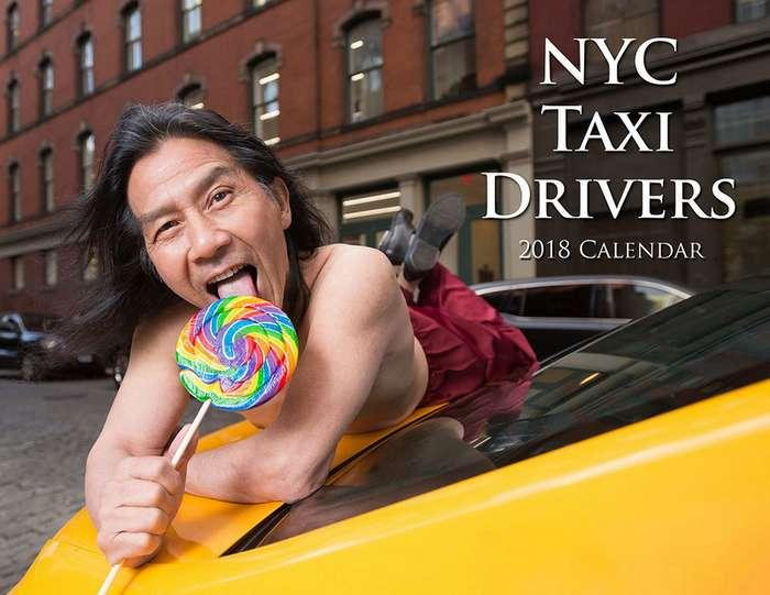Веселый календарь с таксистами Нью-Йорка