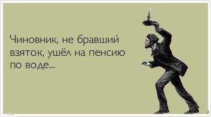 Смеяться, право, не смешно, над тем, что остроумно и смешно