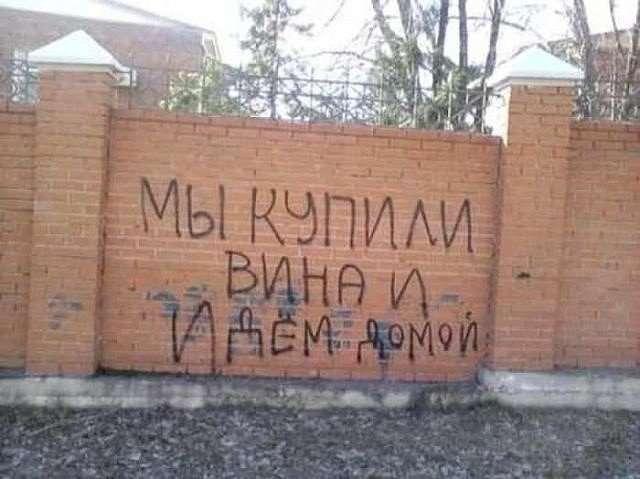 Надписи, по которым безошибочно можно узнать страну