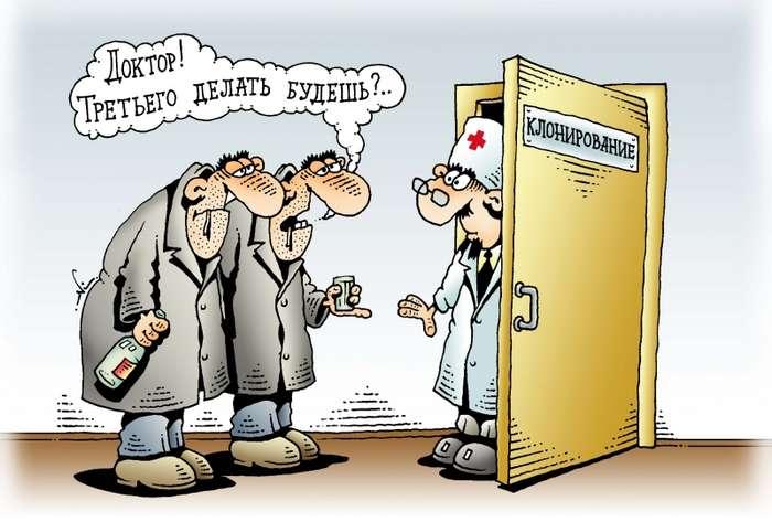 Вот что говорят врачи в конце рабочего дня