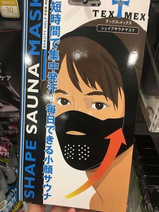 Косметические принадлежности для японских мужчин