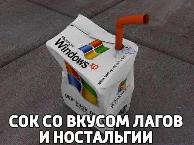 Юмор любителей компьютерных игр