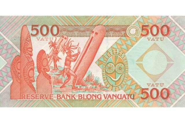 Самые необычные денежные купюры