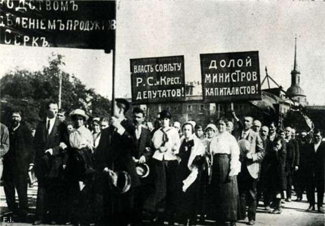 Что стало с богатейшими бизнесменами царской России после революции