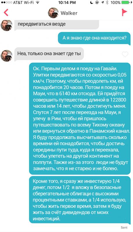 е девушке познакомиться с девушкой в москве
