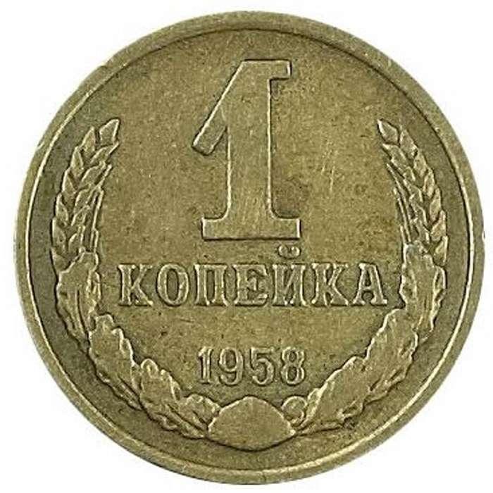Если найдешь у бабули в шкатулке одну из этих монет, то сможешь поднять кругленькую сумму!