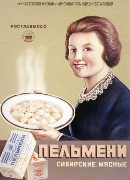Как приготовить вкусные пельмени?
