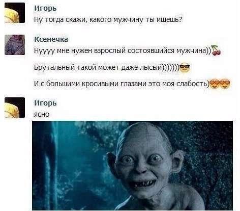 Красиво жить не запретишь, или -лухари- по- русски