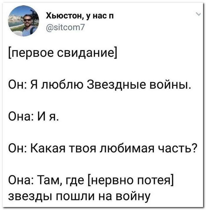 Забавные комментарии из социальных сетей (25.12.17)
