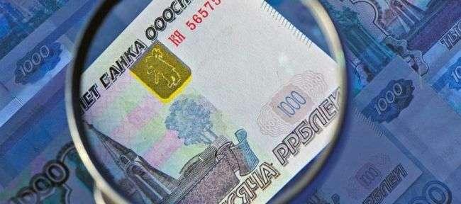 Что делать, если вам досталась фальшивая валюта?