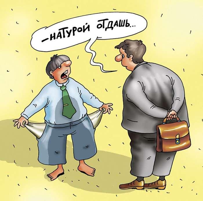 Почему Россия прощает долги других стран
