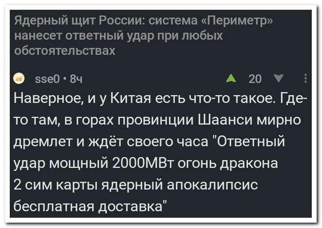 Забавные комментарии из социальных сетей (08.01.18)