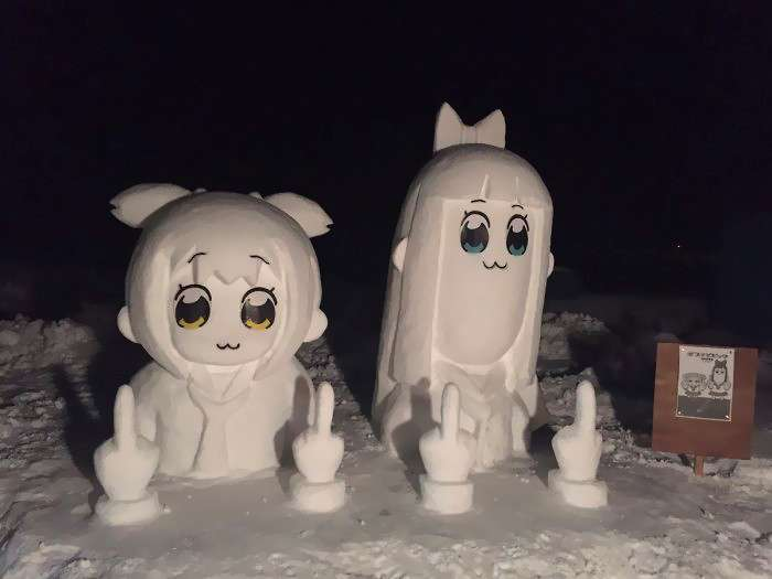 Снег в Токио