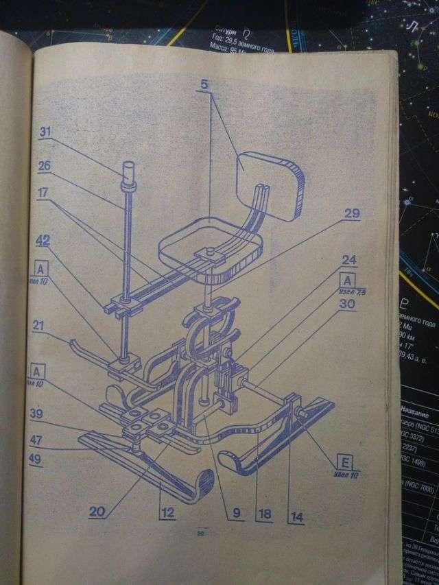 Необычный крупногабаритный конструктор