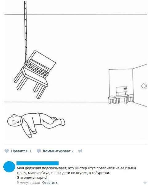Свежая порция смешных комментариев из социальных сетей