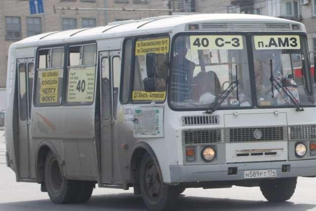 -Меня до сих пор трясёт-: в Челябинске маршрутчик запер школьницу, не заплатившую за проезд