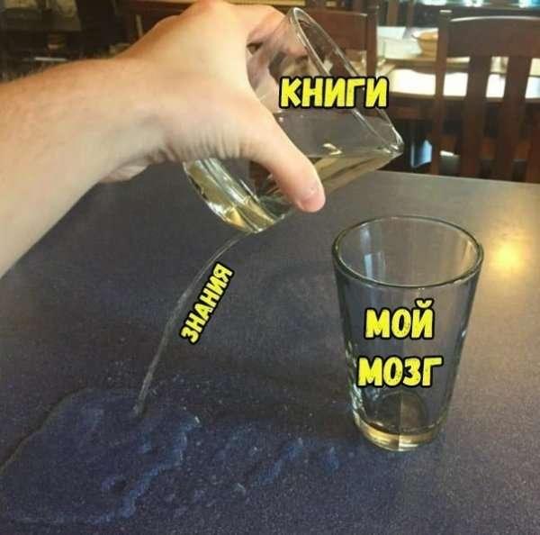 Пятничный юморок