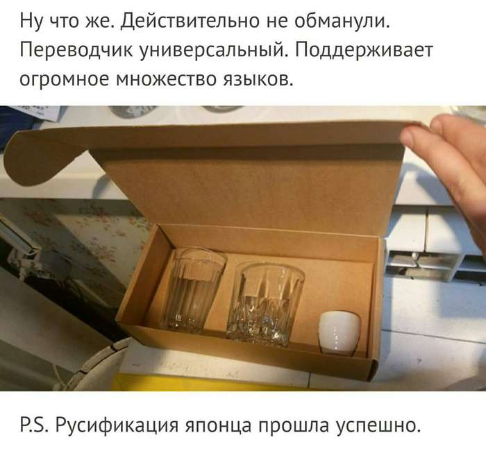 Переводчик универсальный. Языковой )))